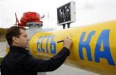 Medvedev pipeline