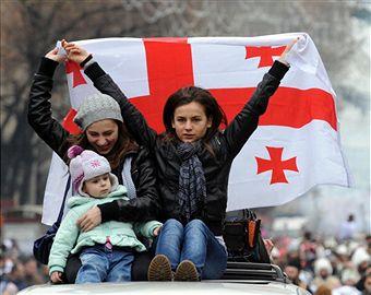 georgia country women
