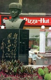 What trade unions have involvement with pizza hut?