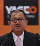 Pierre Chen, chairman of Yageo Corp., speaks at the opening ceremony of the second phase of Yageo's plant in Suzhou, Jiangsu province, China, on Monday, Oct. 29, 2007