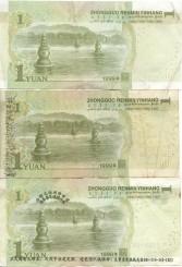 Falun Gong banknotes - click to enlarge