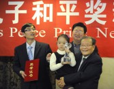 The winner of the Confucius peace prize, 2010