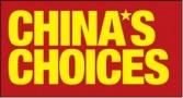 China's Choices logo