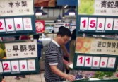 Chinese food store, September 2011, Changzhou, Jiangsu Province