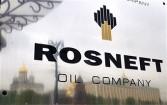 Rosneft Kremlin
