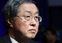 Zhou Xiaochan, China's central bank governor