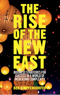 """Book review: Five key EM insights to elucidate """"the East"""""""