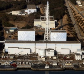 Fukushima Daiichi before the tsunami