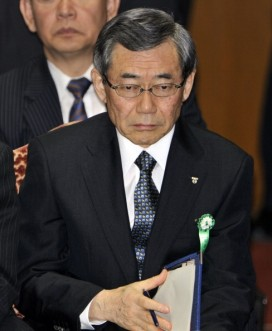 Tepco president Masataka Shimizu