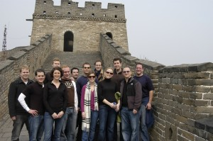 GIM China class of 2009