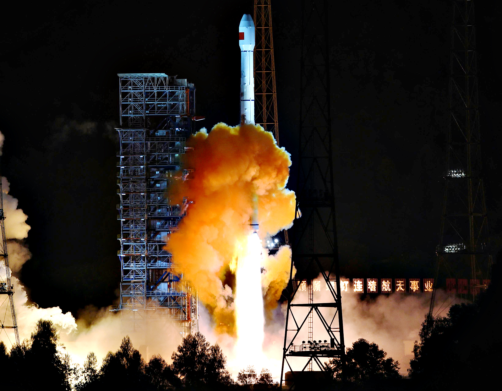 An unmanned spacecraft is launched atop an advanced Long March 3C rocket from the Xichang Satellite Launch Center in southwest China's Sichuan Province, Friday, Oct. 24, 2014. China launched an experimental spacecraft Friday to fly around the moon and back to Earth in preparation for the country's first unmanned return trip to the lunar surface.
