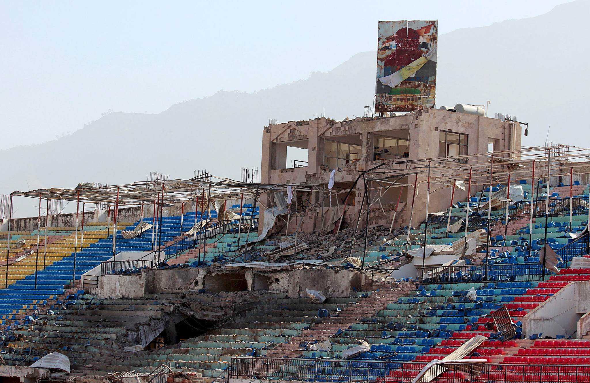 Stadium is seen after it was destroyed by an air strike in Yemen's central city of Ibb...ATTENTION EDITORS - REUTERS PICTURE HIGHLIGHT A stadium is seen after it was destroyed by an air strike in Yemen's central city of Ibb April
