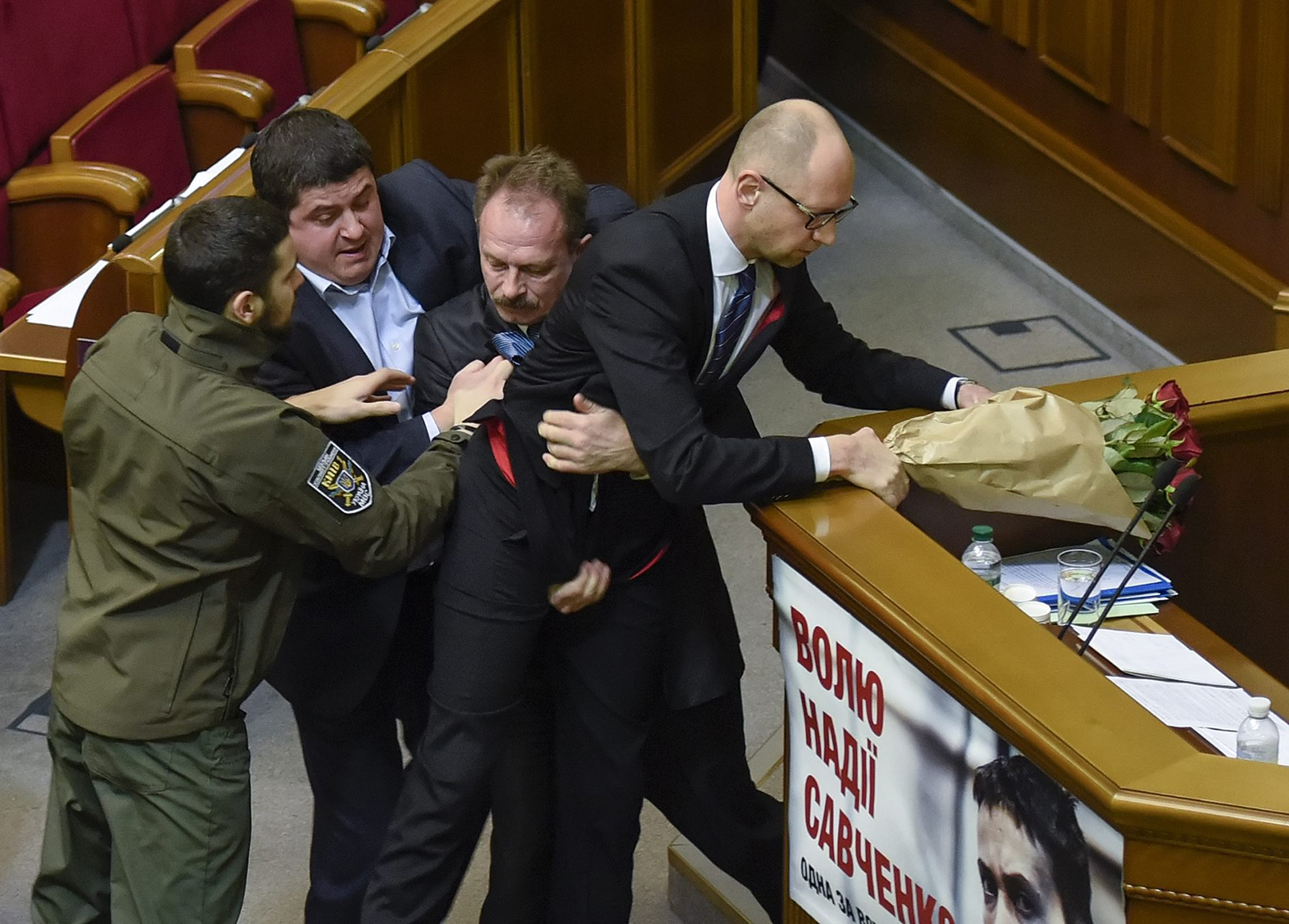 Ukrainian Prime Minister Arseniy Yatsenyuk annual statement in Ukrainian Parliament.