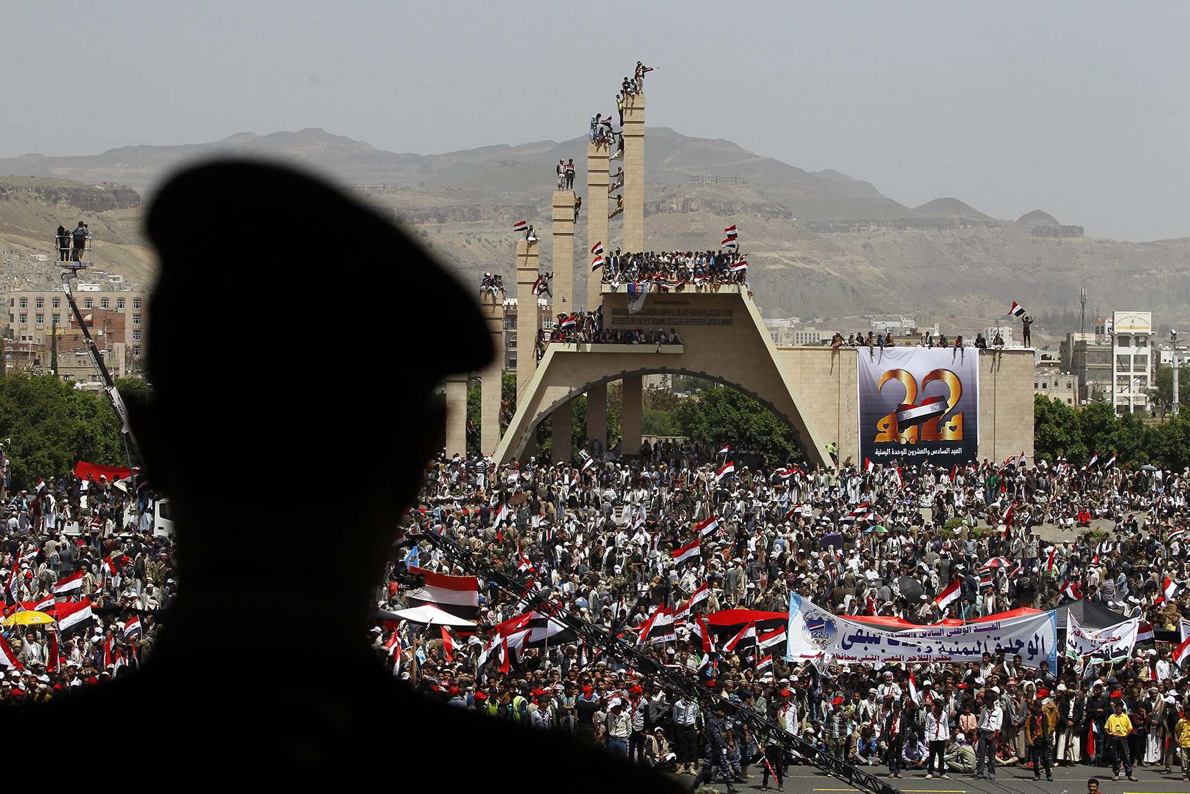 The 26th anniversary of Yemen Reunification Day