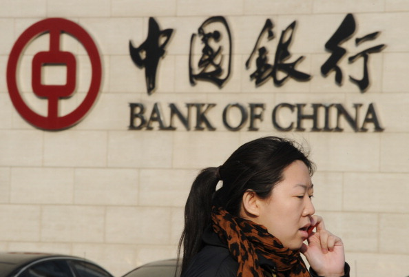 http://blogs.ft.com/beyond-brics/files/2011/12/Bank-of-China-Getty.png